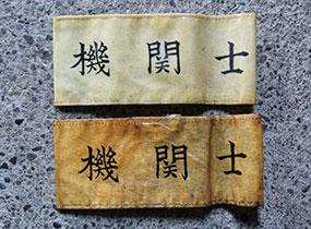 鉄道グッズ買取品目01