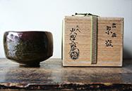 茶道具(茶碗)