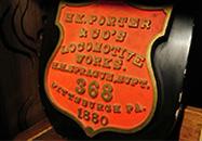 鉄道記念品