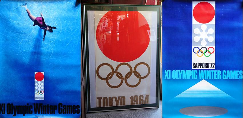 オリンピック関連グッズ 買取強化3